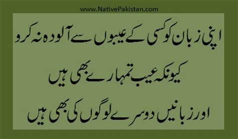urdu tattoo generator best tattoo artist in colorado springs co quotes of the