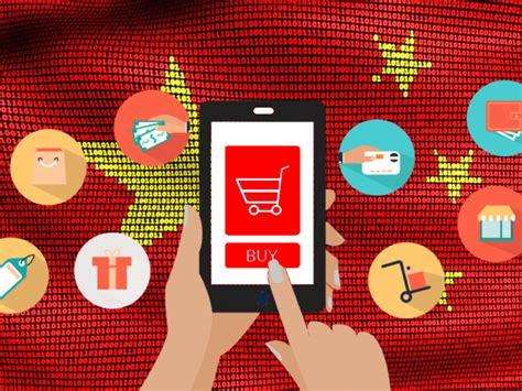 tmo group blog china ecommerce  marketplace fees