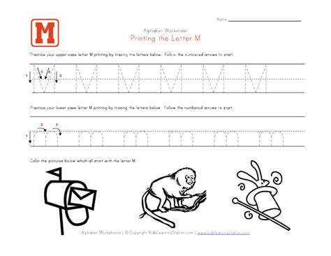 alphabet worksheets letter m traceable alphabet letter m worksheet kids learning station