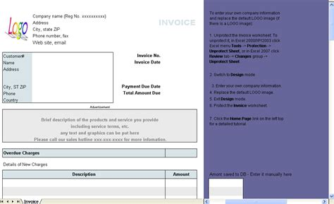 web invoice template web hosting invoice template invoice template 2017