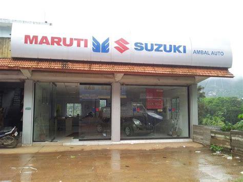 Maruti Suzuki Showroom Maruti Suzuki Showroom Gudalur Picture Of Balmaadi