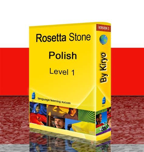 rosetta stone full crack rosetta stone 3 3 5 keygen software messagepriority