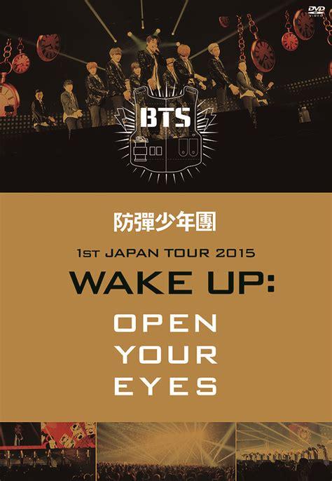 btss  japan  wake  open  eyes bts wiki