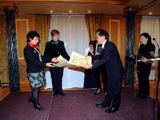 consolato giapponese in italia onorificenza photo