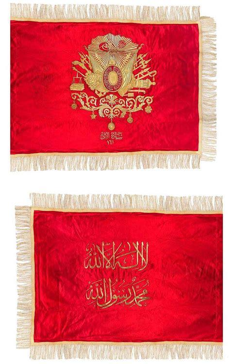 impero ottomano storia bandiera dell impero ottomano bandiere nazionali di