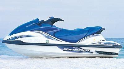2002 2005 Yamaha Waverunner Fx140 Personal Watercraft