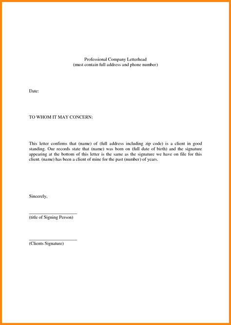 professional recommendation letter 14 professional reference letter template free sle