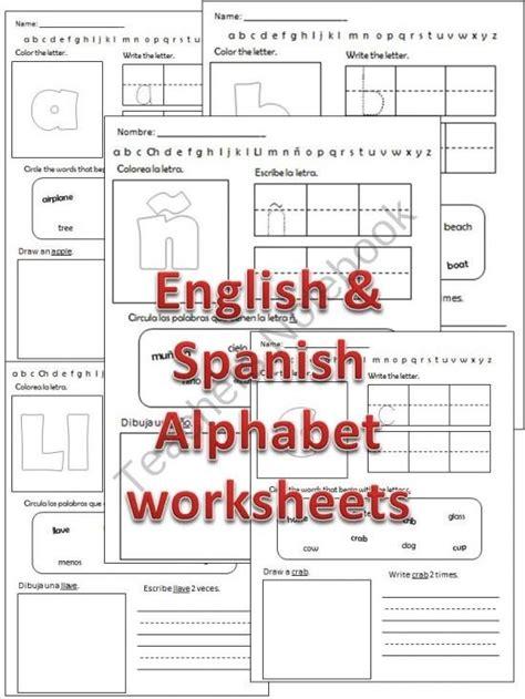 printable spanish alphabet quiz common worksheets 187 spanish alphabet worksheet preschool