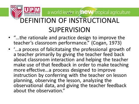 design rationale definition edu 5818 instructional supervision ppt video online download
