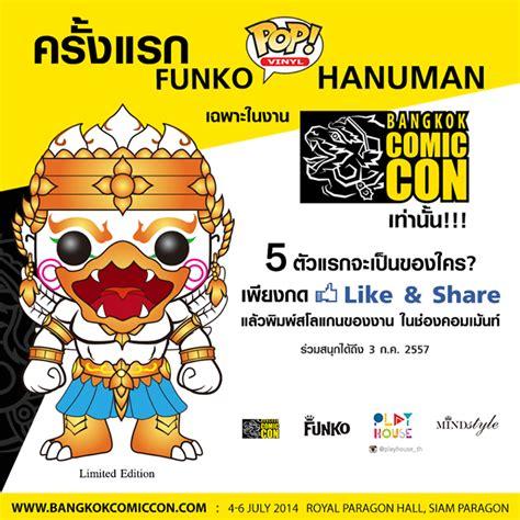 bangkok comic con exclusive hanuman pop vinyl popvinyls