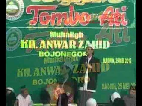 download ceramah lucu kh anwar zahid 2012 presidential pengajian lucu kyai anwar vidoemo emotional video unity