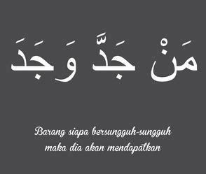 kata kata mutiara cinta bahasa arab beserta
