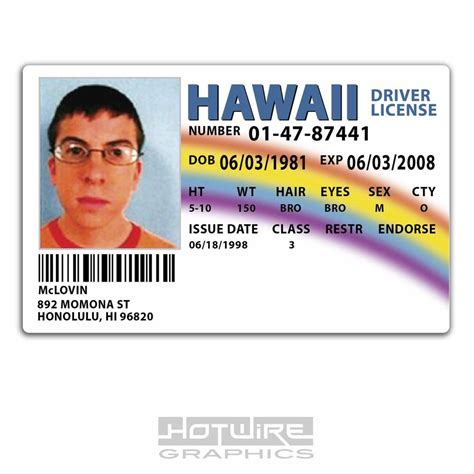 I Id by Plastic Id Card Tv Prop Mclovin Superbad