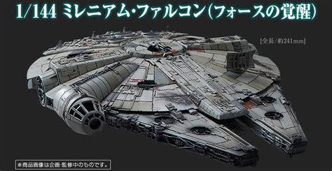 1 144 Millenium Falcon The Awakens bandai wars the awakens model kits the toyark news