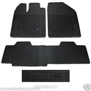 All Weather Floor Mats Ford Edge Oem New 2011 2014 Ford Edge All Weather Vinyl Floor Mats