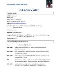chris curriculum vitae 2015