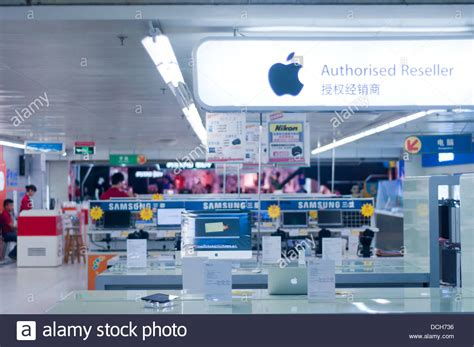 apple reseller apple authorized reseller shop in china stock photo