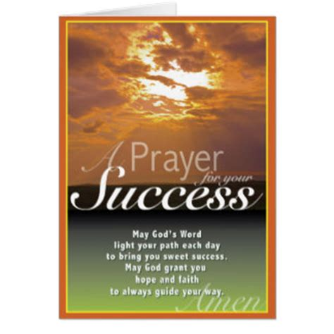 examination success card templates success cards greeting photo cards zazzle