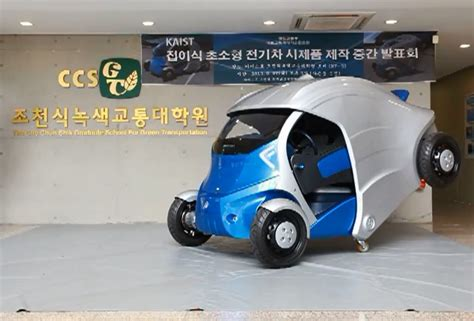 Auto Falten by Armadillo Electric Car Fold It Park It With A Smartphone