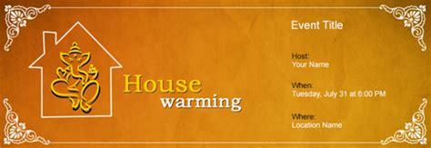 invitation design for house warming ceremony india online invitation free online invitations india