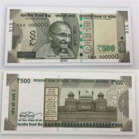 500 and 1000 rs notes imarticus new rs 20 rs 50 currency notes coming soon what should