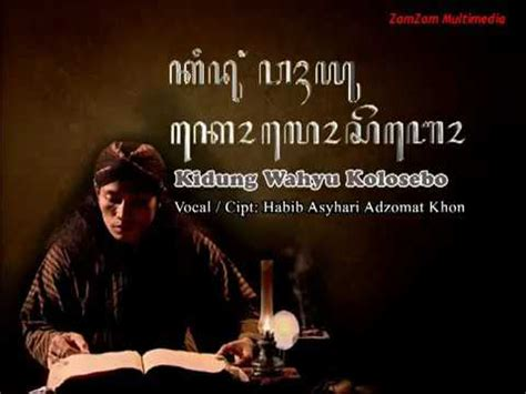 gambar lirik lagu kidung wahyu kolosebo