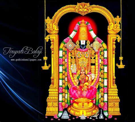 god balaji themes download free hindu god goddess wallpapers god balaji wallpaper