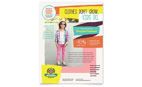 School Store Flyer Template