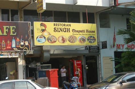 Entrance Picture Of Singh Chapati House Sdn Bhd Kuala Lumpur Tripadvisor