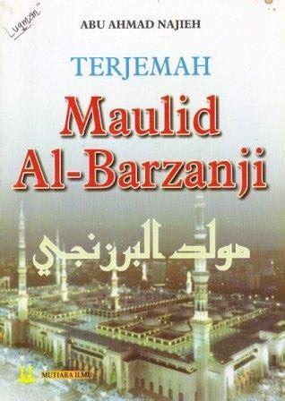 Kitab Fathurrahman abdurrahman pemalang biografi pengarang kitab maulid barzanji syaikh ja far al barzanji