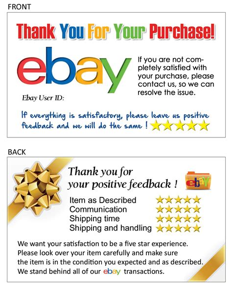 ebay feedback templates 100 thank you business card for ebay seller free shipping