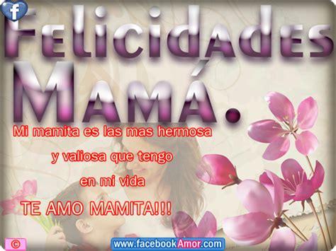 imagenes bellas para una madre fotos bonitas para madres newhairstylesformen2014 com
