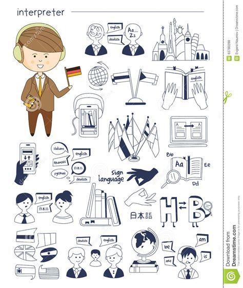Wardrobe Translation by Translator Interpreter Icon Style Vector