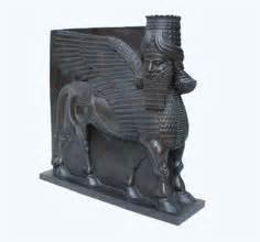 Yahoo Search Iran Friso De Los Arqueros Palacio De Dar 237 O I En Susa Arte Persa Relieve En Arcilla 14 Arte