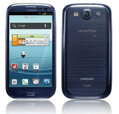 Harga Samsung S3 Ntt Docomo samsung galaxy s3 coming to ntt docomo with s4 chipset and
