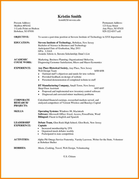 resume format for student dolap magnetband co