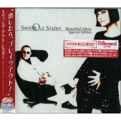 swing out sister beautiful mess swing out sister beautiful mess live in tokyo japanese 2