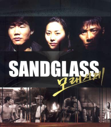 film korea dengan rating tertinggi 50 drama korea dengan perolehan rating tertinggi sepanjang