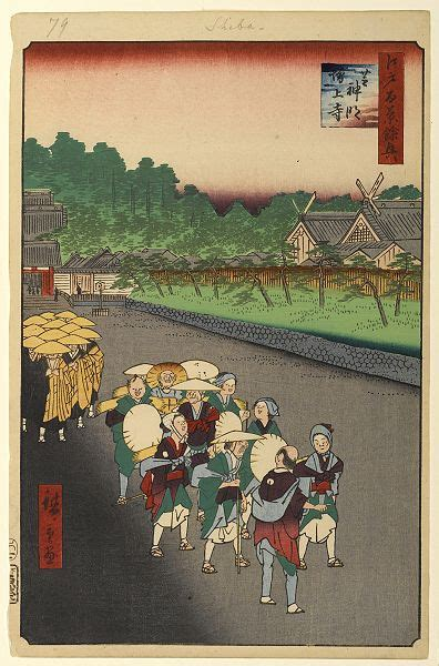 hiroshige one hundred famous then and now another five famous views of edo