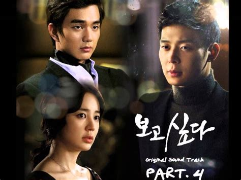 imagenes de novelas coreanas juveniles las mejores novelas coreanas doramas youtube