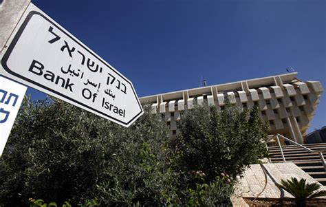 bank of israel former of bank of israel to be nominated as vice