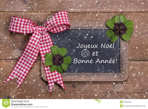 christmas  happy  year  french words royalty  stock  image