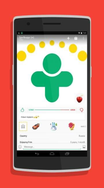 Layout Android App Free Download Androidfry | frim android app free download androidfry