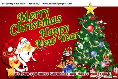 merrry christmas happy  year animation card az wallpaper