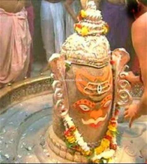 ujjain biography in hindi mahakaleshwar jyotirlinga com lord shiva s darshan