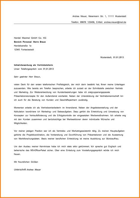 Ohne Bewerbung Berlin Kommissionierer Bewerbung Kostenlose Anwendung Die Vorlage Zu Studieren