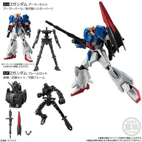 Kaos Gundam Gundam Mobile Suit 54 best buy bandai mobile suit gundam g frame vol 2 z gundam