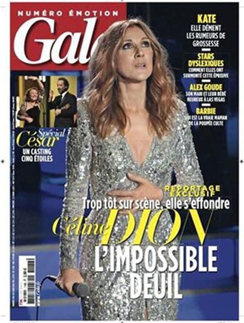 c 233 line dion en couverture du magazine gala cette semaine