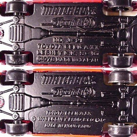 C07 Ls 01 christian falkensteiner s matchbox lesney superfast