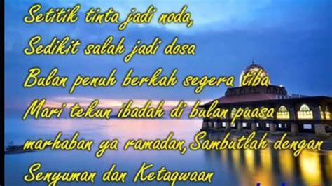 kata kata renungan menyambut bulan suci ramadhan renungan